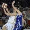La formation BPJEPS ASC mention Basket-Ball
